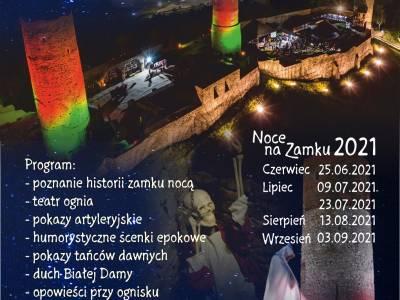"""Zamek Królewski w Chęcinach zaprasza na szóstą edycję wydarzenia pn. """"Noc na zamku w Chęcinach"""""""